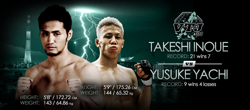 Takeshi Inoue vs Yusuke Yachi