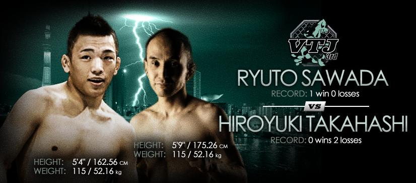 Ryuto Sawada vs Hiroyuki Takahashi
