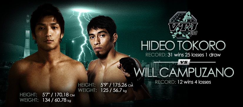 Hideo Tokoro vs Will Campuzano