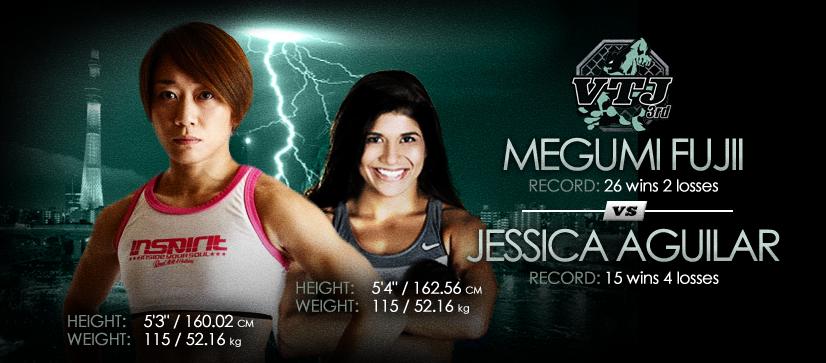 Megumi Fujii vs Jessica Aguilar