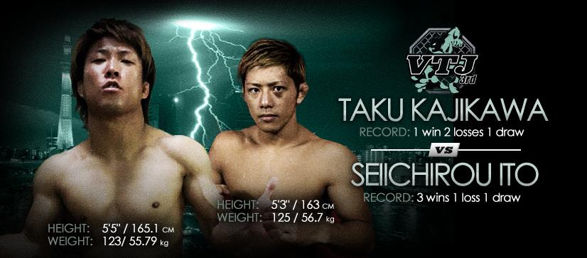 Taku Kajikawa vs Seiichirou Ito