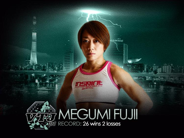 megumifujii