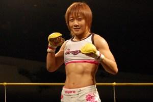 Farewell to a Legend – Megumi Fujii