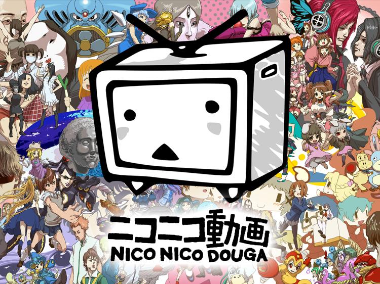 nicopress