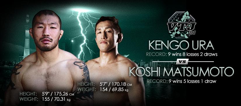 Kengo Ura vs Koshi Matsumoto